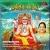 Guruvin Thiruvadi