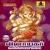 Vinayagar Ashtothram