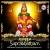 Ayyappa Suprabhatham Tamil