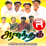 Anandham