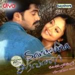 Saravanaa