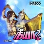 Neeya