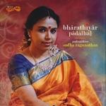 bharathiyar padalhal (album)