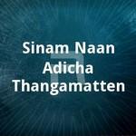 Sinam (Naan Adicha Thangamatten)