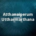 atthanaiperum uttharmarthana