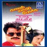Kalam Maripochu - Story & Dialogue