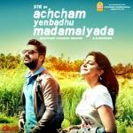 achcham yenbadhu madamaiyada