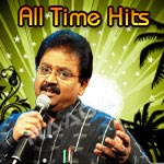 All Time Hits - SP. Balasubramaniam