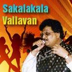 Sakalakala Vallavan - SPB's Dance Hits