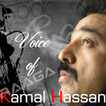 Voice Of Kamal Hassan