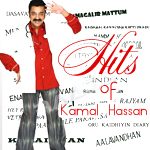 Hits Of Kamal Hassan