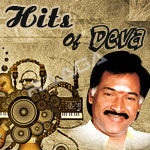 Thenisai Thendral Deva's Hits