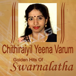 Chithiraiyil Yeena Varum... Golden Hits Of Swarnalatha (Vol 1)