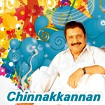 Chinnakkannan - Hits Of Sivakumar