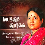 Mayakkum Kuyilae - Evergreen Hits Of Vani Jayaram