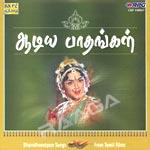 Aadiya Paadhangal - Bharathanatyam Songs
