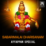 Sabarimalai Dharisanam - Ayyappan Special