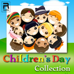 children's day collection
