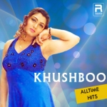 Khushboo Alltime Hits