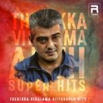 Therikka Vidalama - Ajith Super Hits