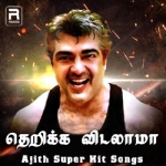 Therikka Vidalama - Ajith Super Hits