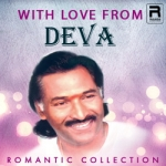 With Love from Deva