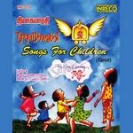 songs for children (tamil)