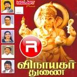 vinayagar thunai - vol 1