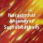 narasimhar anjaneyar suprabhatham
