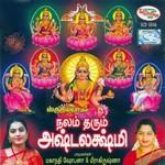 nalam tharum ashtalakshmi