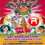 Sri Varalakshmi Vratha Pooja Vidhanam & Story