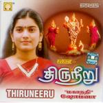 Thiruneeru