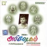 abhishegam