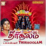 thirisoolam
