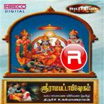 Shri Ramapattabhishekam