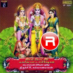 shri seethakalyanam