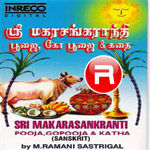 Sri Makarasankranti Pooja - Gopooja & Katha