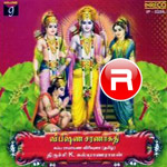 ramayanam - 02 (seetha kalyanam) (sita navami special)