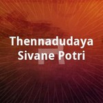 thennadudaya sivane potri