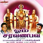 om saravanabhava