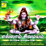 ellam sivamayam - vol 1