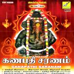 Ganapathi Saranam - Vol 2