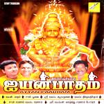 iyyappan paadham - vol 1