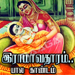 Ramayanam Collections (10-volumes)