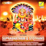 suprabhatham shostram - vol 1