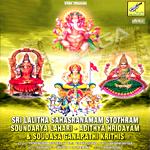 sri lalitha sahasranamam soundarya lahari - vol 1