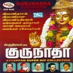 gurunadha - vol 2