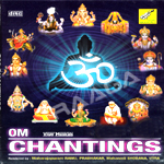 Chants - Om Sai Namo Nama