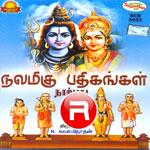 Nalamigu Padhigangal 40 - Vol 3