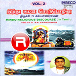 Hindu Religious Discourse - Vol 02